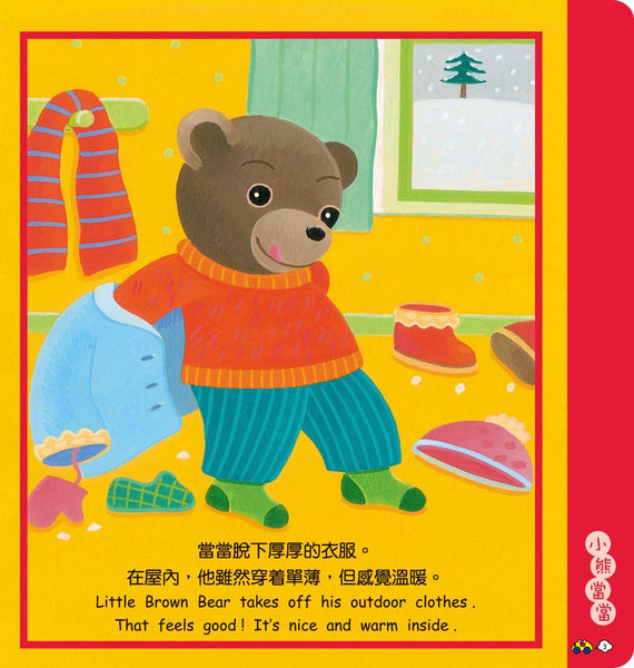 砵砵車 Little Toy Car: Ages 1-3 (with a complimentary copy of Little Red Apple)