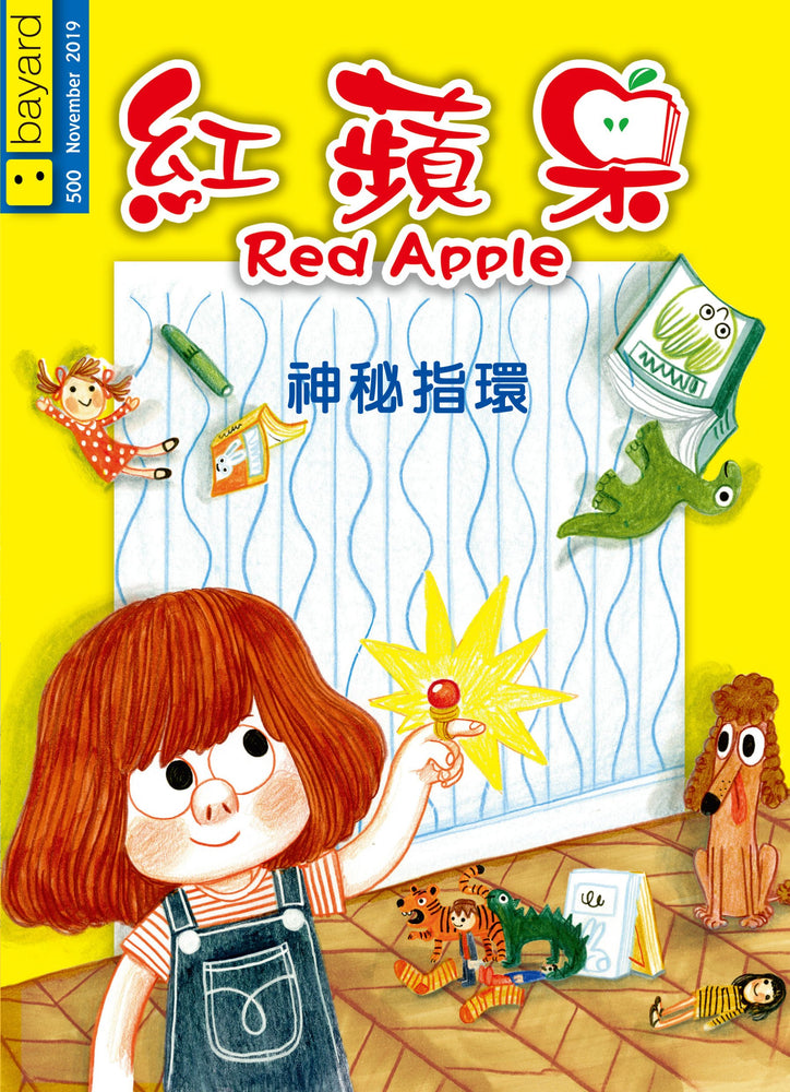 Red Apple - 500