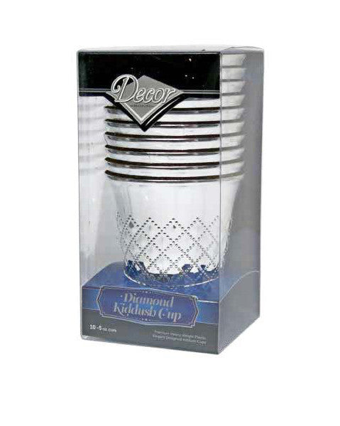 Diamond Collection Kiddush Cup Set of 10 Kiddush Cups - Royalty Settings