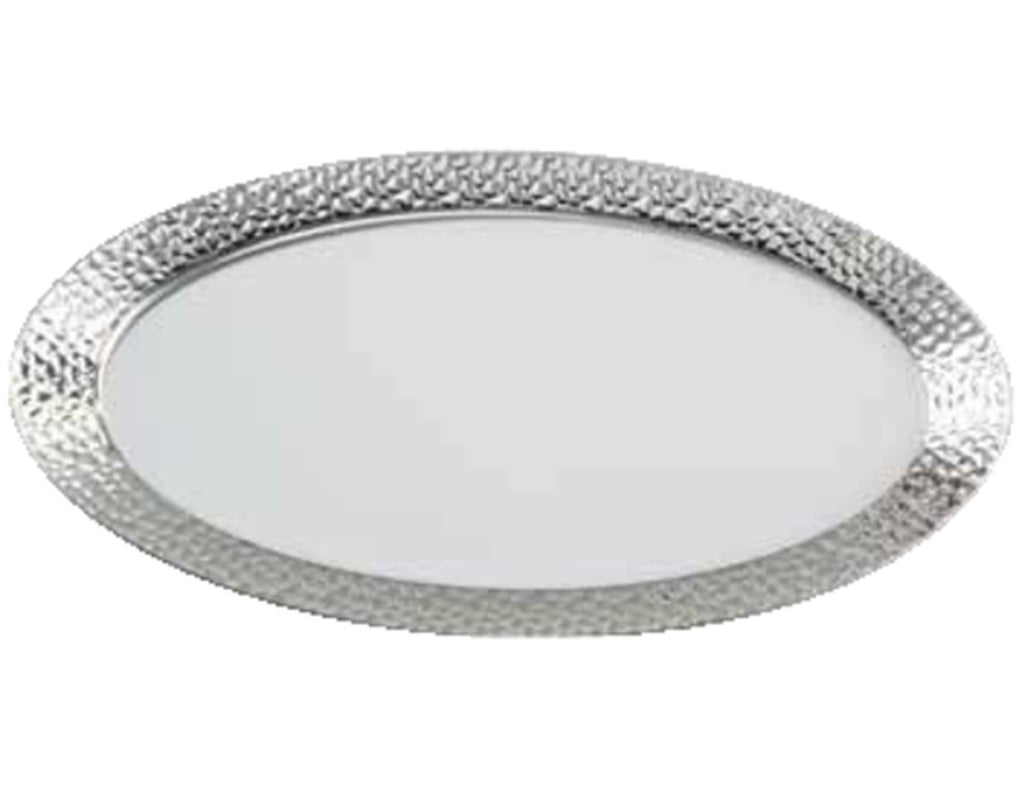 Hammered Oval Serving Tray - Pack of 2 - Royalty Settings