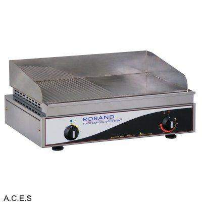 ROBAND 520 mm wide GRIDDLE HOT PLATES 15Amp Half Grooved