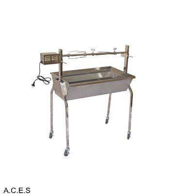 SEMAK Small Charcoal Spit Stainless Steel