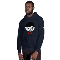 "Luke ""Perfect Gentleman"" Unisex (Men/Women) Navy Blue Hoodie"