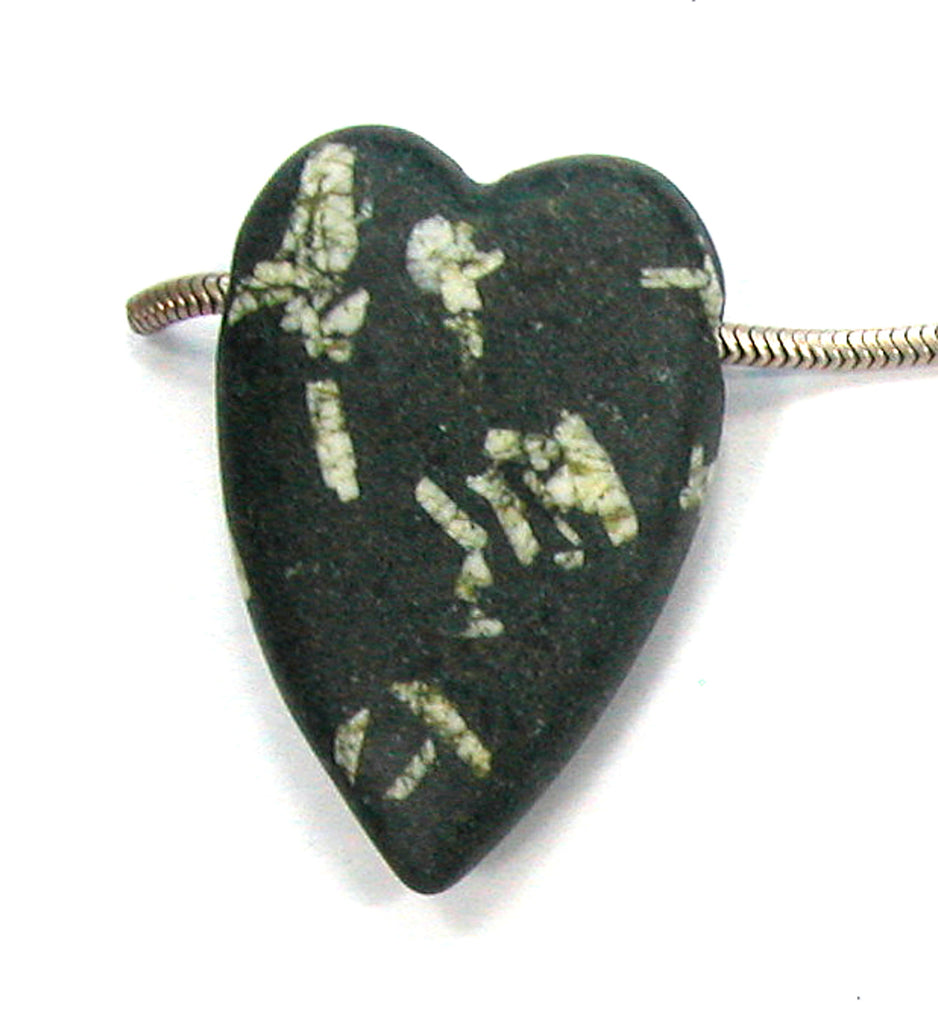 DVH Chinese Writing Rock Heart Bead Pendant Calligraphy Stone Aust. 44x29x12 (2815)