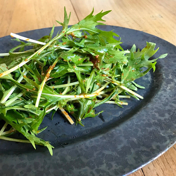 Foraged Greens with Spicy Sesame Vinaigrette