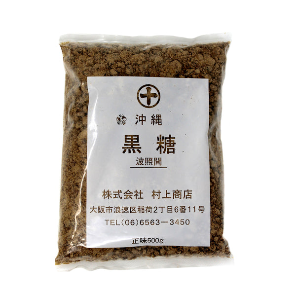 Okinawan Brown Sugar