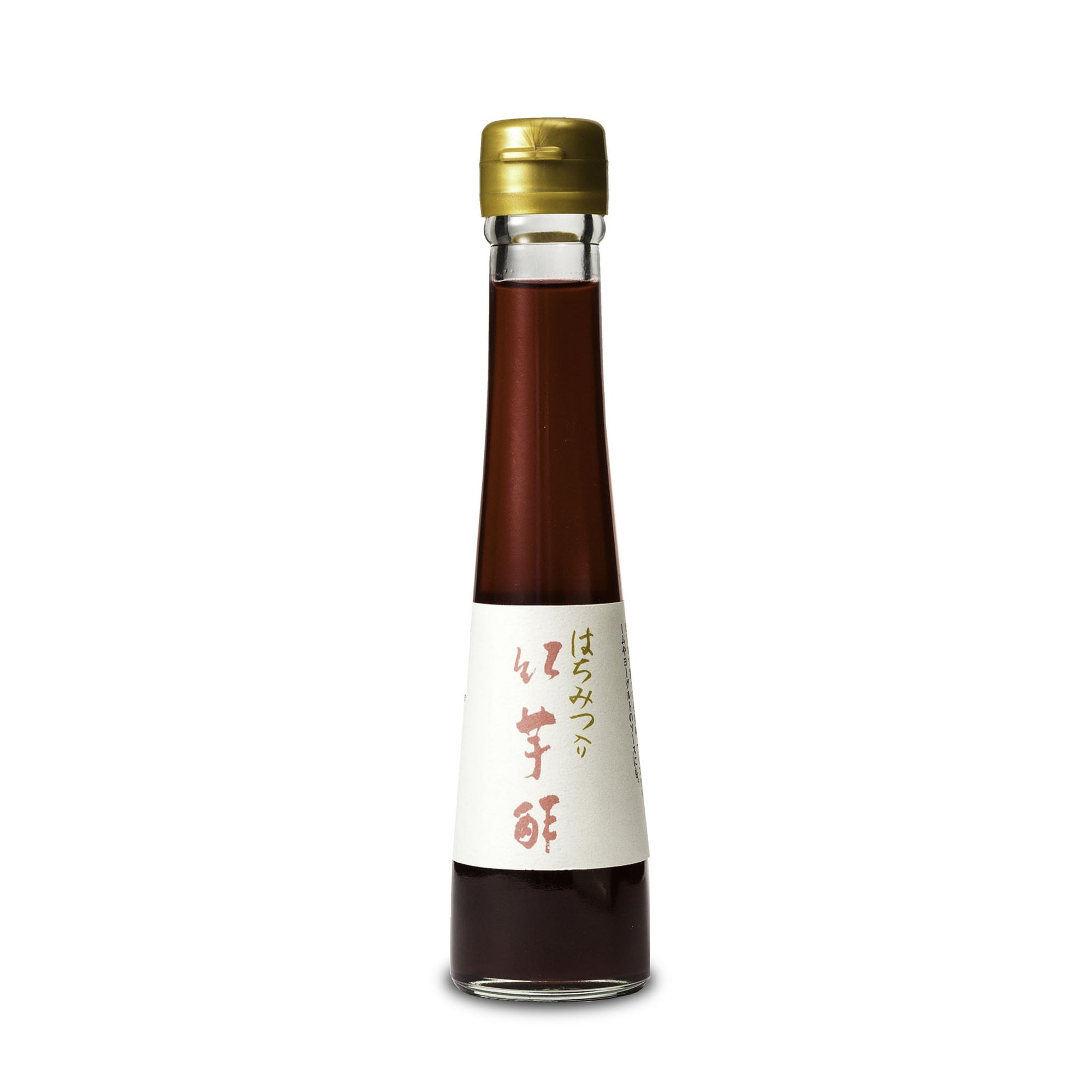 Honey Sweetened Purple Sweet Potato Vinegar - 120ml