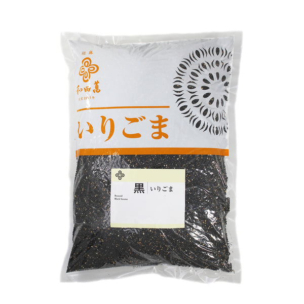 Roasted Black Sesame Seeds - 1kg