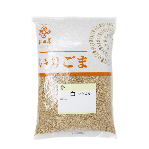 Roasted White Sesame Seeds - 1kg