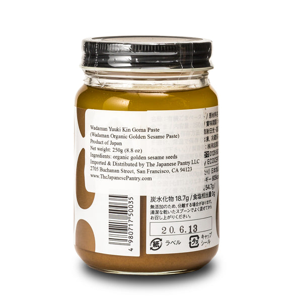 Golden Sesame Paste, Organic - 250g
