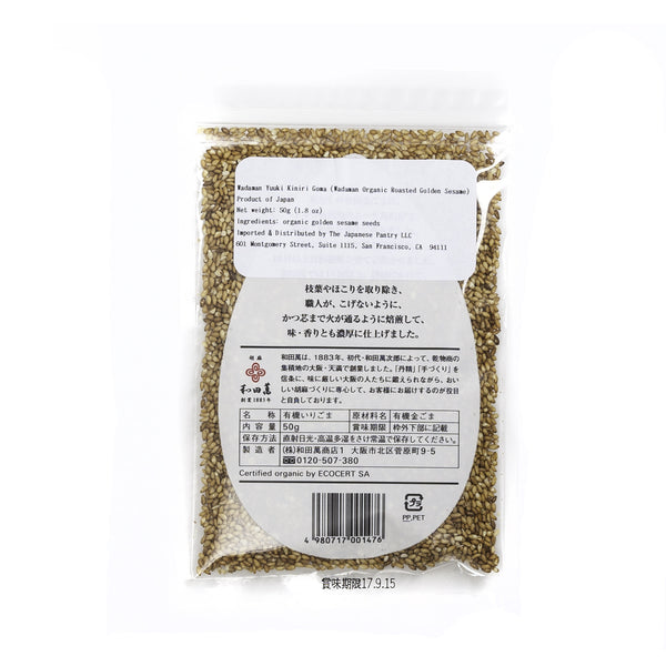 Roasted Golden Sesame Seeds, Organic - 50g