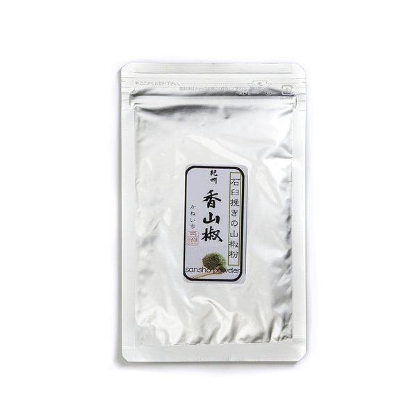 Sansho Powder