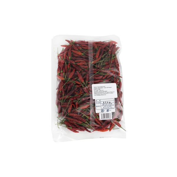 Takanotsume (Whole Dried Chili Peppers)