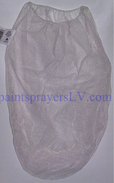 ST-5RE 5 Gallon Elastic Top Strainer Bag