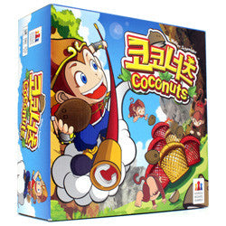 Coconuts - Crazy Monkey Dexterity Game - Boardlandia