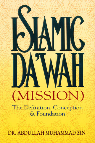 ISLAMIC DA'WAH (MISSION)