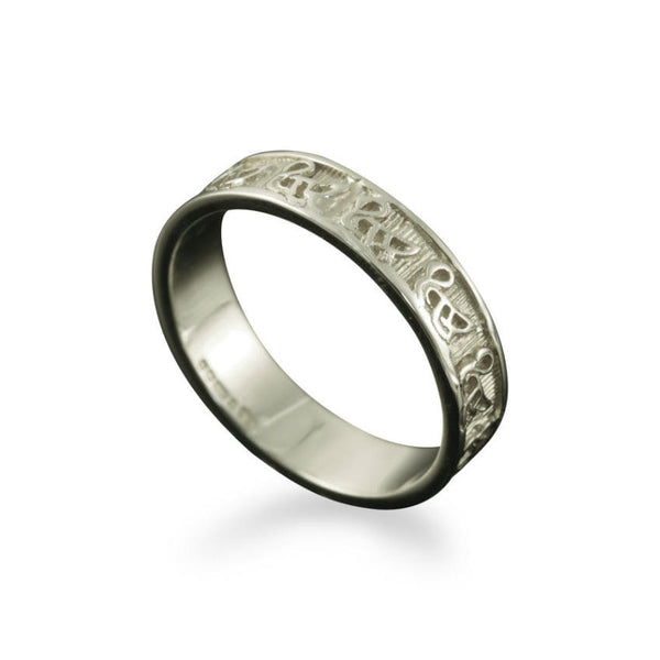 Celtic Bressay Swan Ring in Platinum