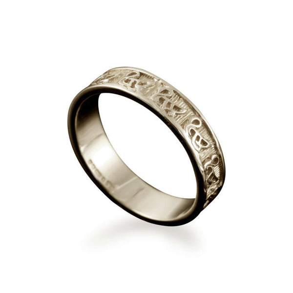 Celtic Bressay Swan Ring in White Gold