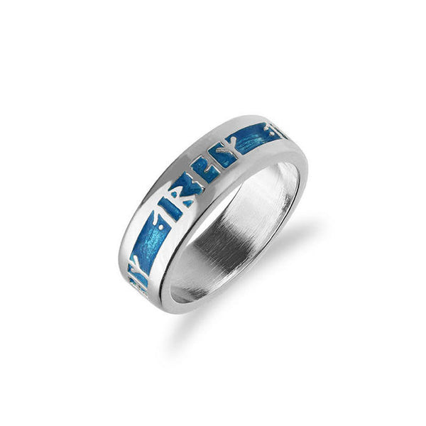 Blue Enamelled Runic Friendship Ring