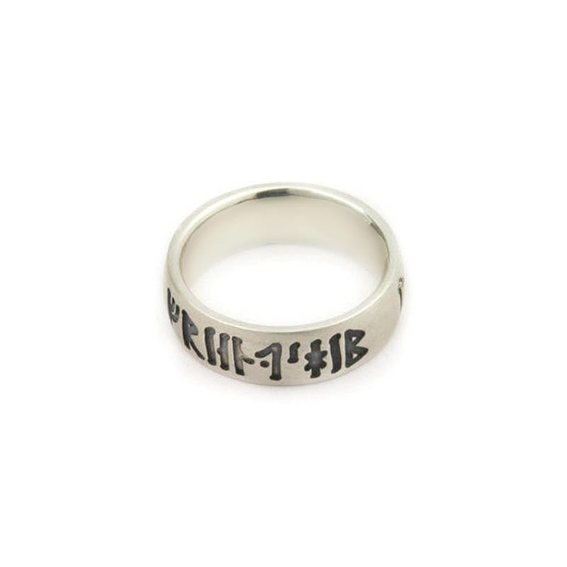Half Round Runic Friendship Ring