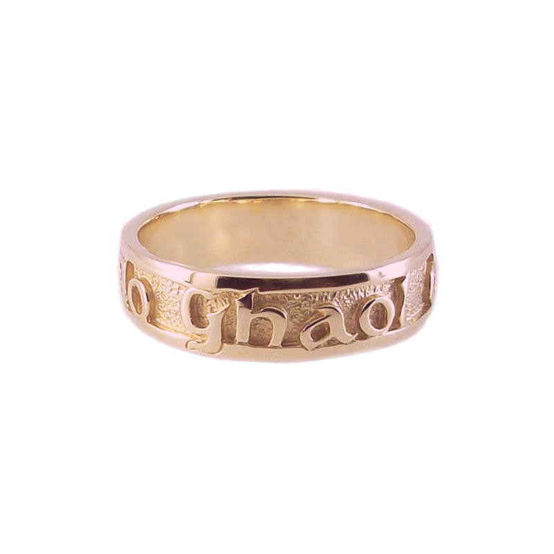 Mo Ghaol Ort Ring In Rose Gold