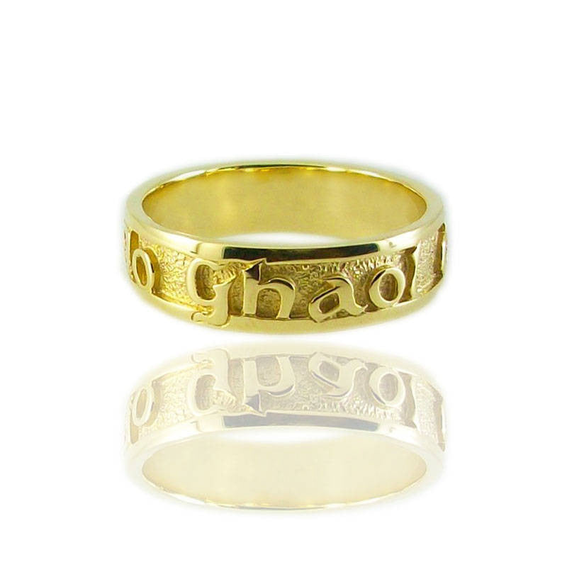 Mo Ghaol Ort Ring In Gold