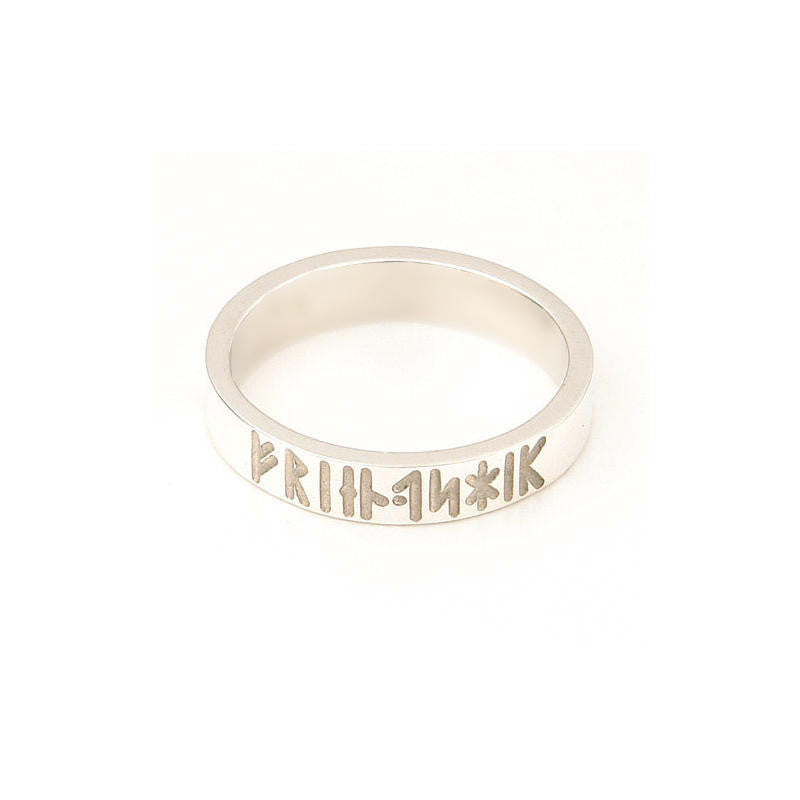 Narrow Flat Band Runic Friendship Ring