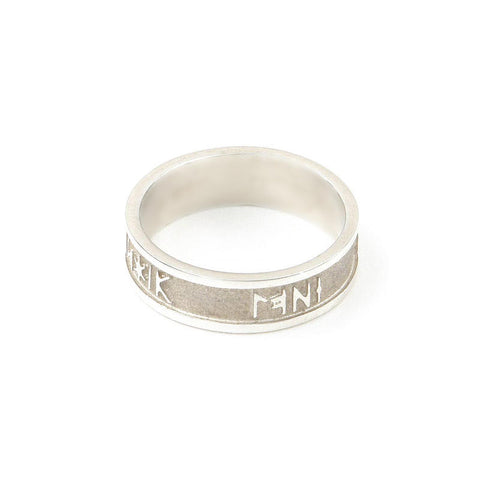 Narrow Runic Friendship Ring