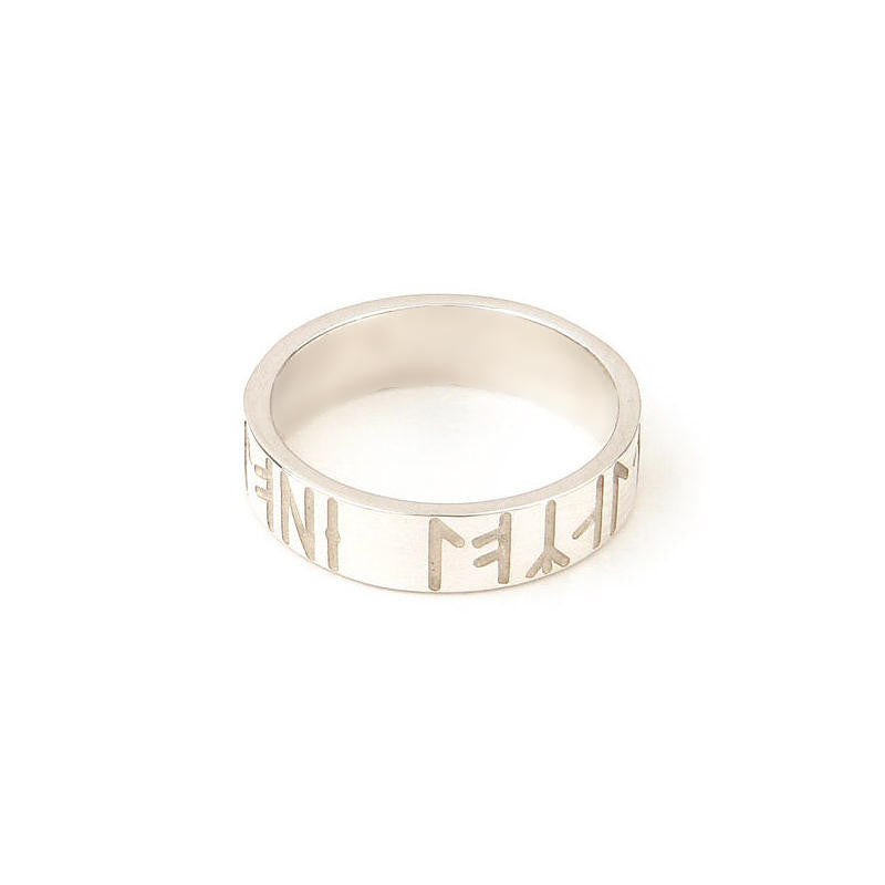 Wide Flat Band Runic Friendship Ring