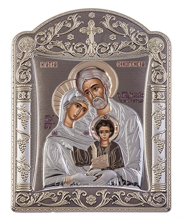 "Holy Family Silver Greek Orthodox Icon Grey Made in Greece - ""Αγία Οικογένεια"""