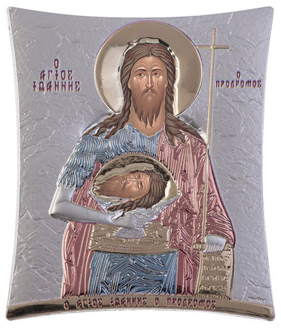 Saint John Orthodox icons online, Red & Blue