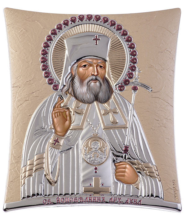 Saint Lucas Russian Orthodox Icon gold