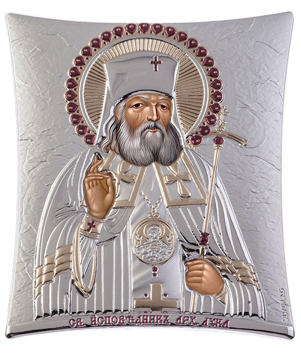 Saint Lucas Russian Orthodox Icon silver prayer icon