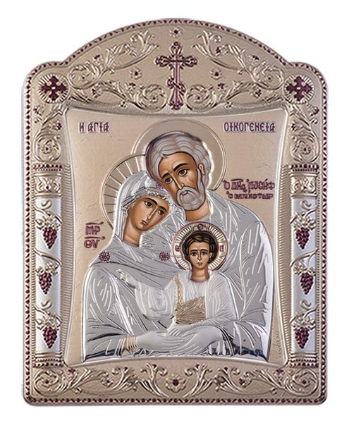 Holy Family Byzantine Greek Christian Orthodox Silver Icon, Gold 16.7x22.4cm - Handmade with love from Greece