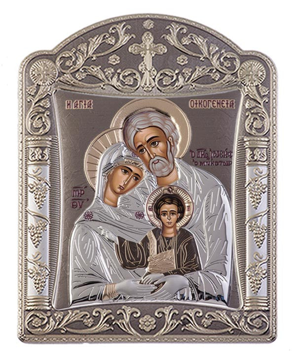 Holy Family Byzantine Greek Christian Orthodox Silver Icon, Grey 16.7x22.4cm
