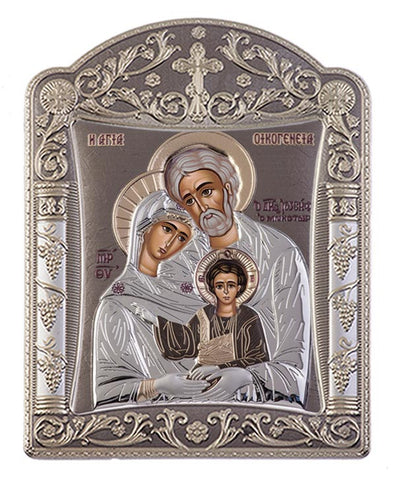 Holy Family Byzantine Greek Christian Orthodox Silver Icon, Grey 16.7x22.4cm - Handmade with love from Greece