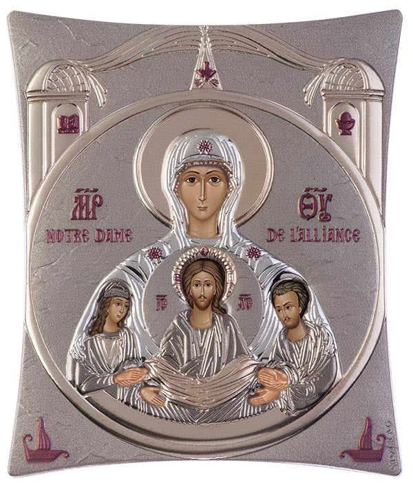 Virgin Mary Notre Dame - Greek Orthodox Silver Icon, Grey 16x20cm
