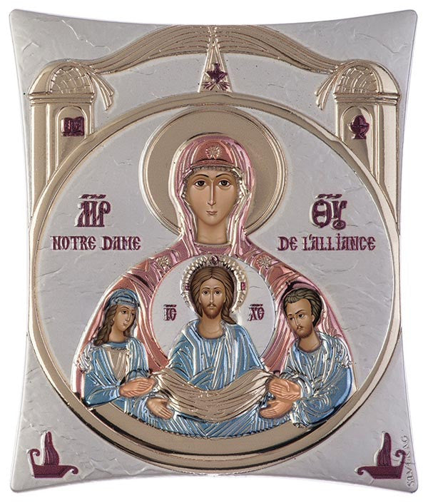 Virgin Mary Notre Dame  D'Alliance Greek Orthodox Silver Icon, Red & Blue Byzantine religious icon