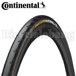 Continental Gator Hardshell 700c 23c Folding Bead Road Bike Tyre