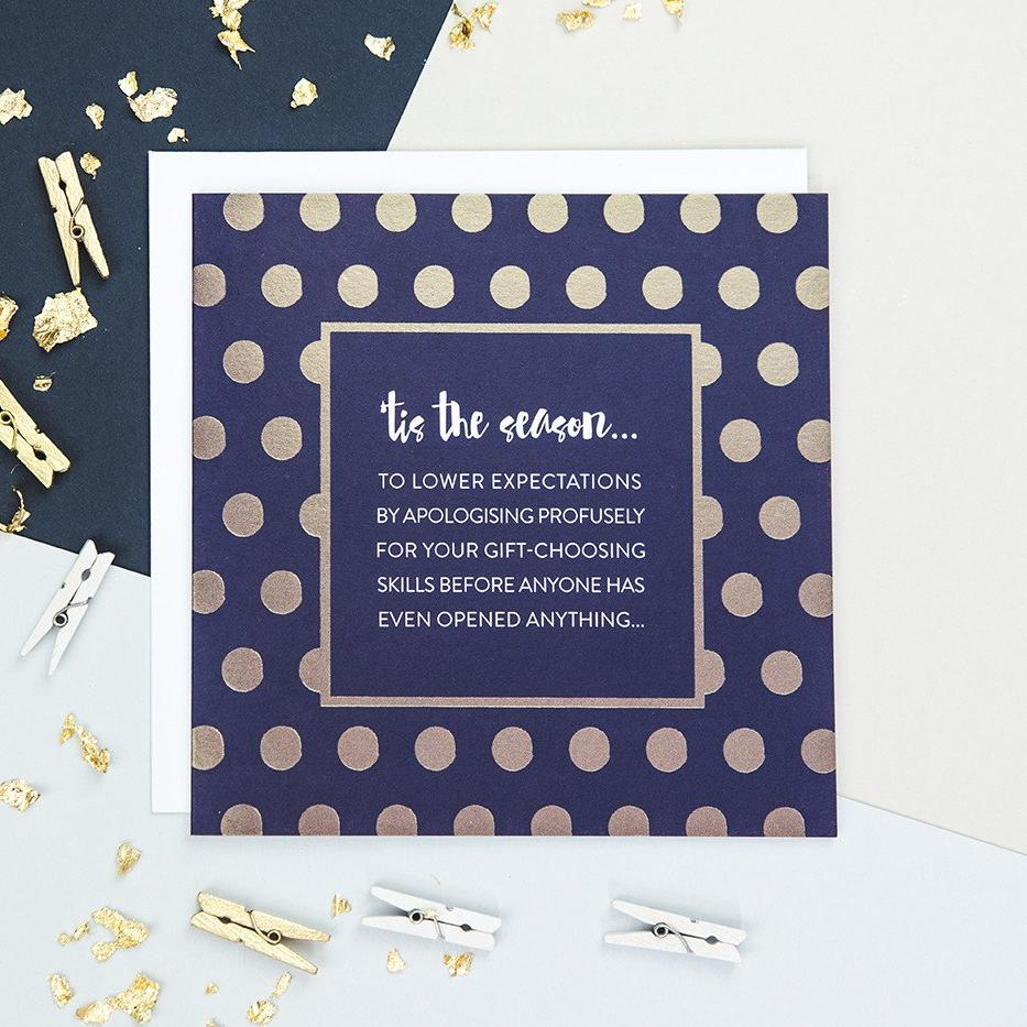 British problems gold foil funny christmas card