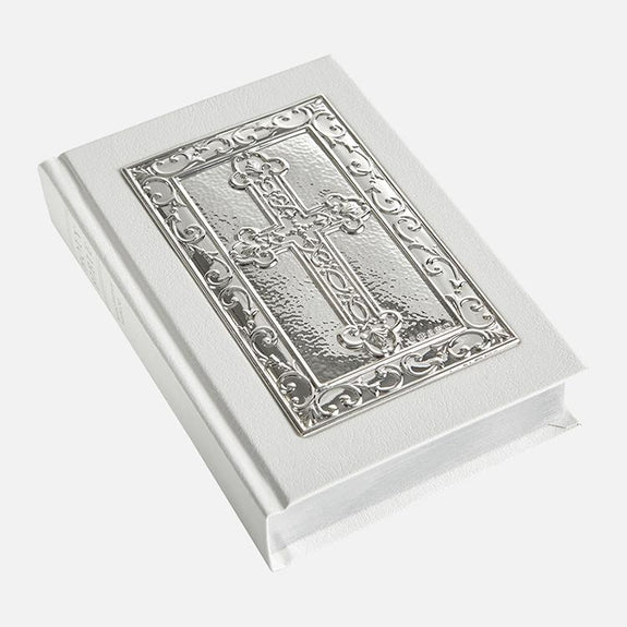 White Holy Bible Ornate Cross Sterling Silver