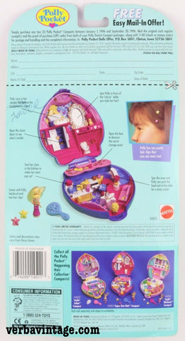 Polly Pocket 1995 MIP Super Star Hair Back Package