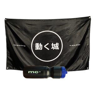 MC WORLDWIDE: FLAG + SPORTS BOTTLE