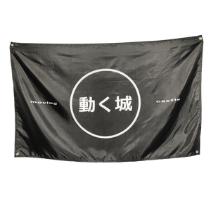 MC WORLDWIDE FLAG