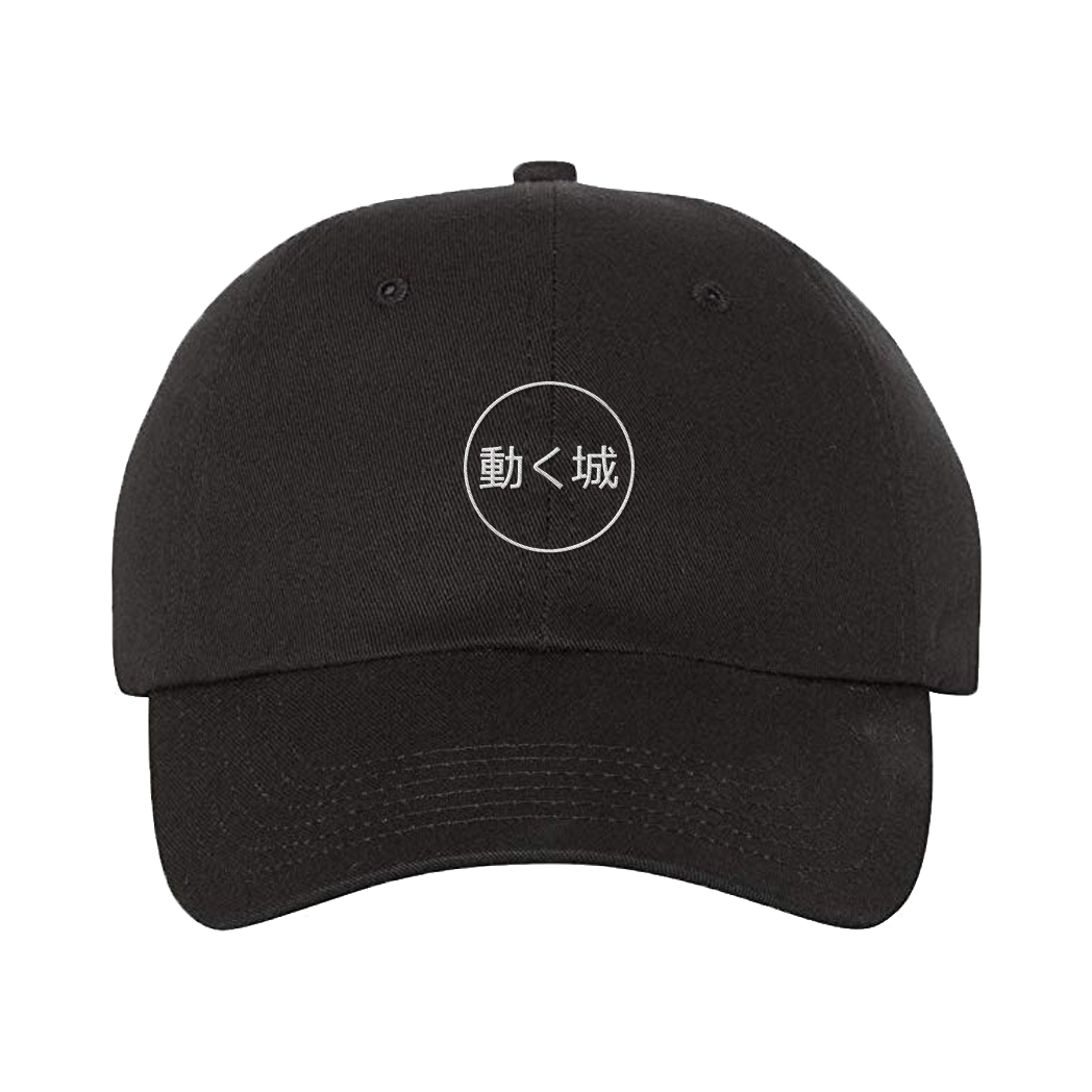 Moving Castle Logo Hat - Black