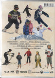 Hunting Yeti DVD Back Cover, 730475830382, Poor Boyz Productions
