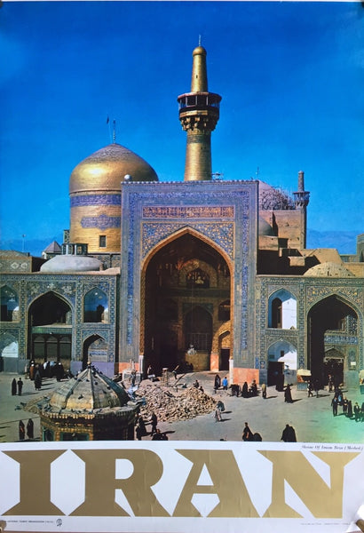 Iran: Shrine of Imam Reza, Mashad, 1960s?
