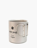 Snow Peak Ti-Double 450 Mug