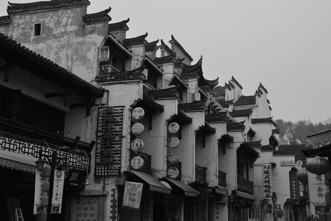 architecture typique de anhui en chine