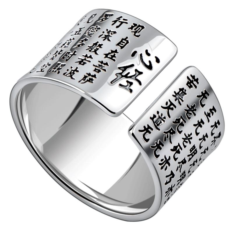 Heart Sutra engraved adjustable ring in 999 silver Asian Artisan Rings